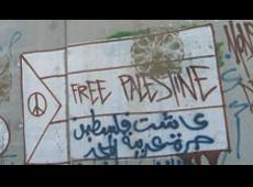West Bank Interview: Muna