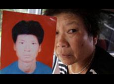 China: Altitude Sickness